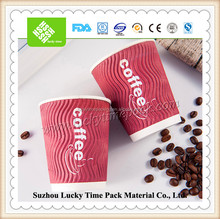 disposable custom printed design your own paper coffee cup