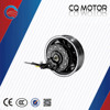 /product-detail/3000w-5000watt-electric-tricycle-electric-scooter-electric-motorcycle-hub-motor-60385687517.html
