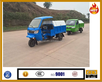 2016 Sanitation tricycle for garbage / garbage tricycle / 3 wheel rubbish collection tricycle