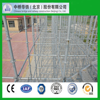 FCMW high quality ringlock scaffold components for sale