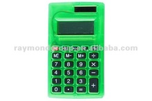big button solar aluminium null space calculator
