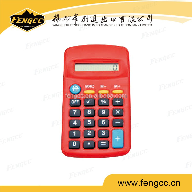 2016 Promotion customized 8 digits mini scientific pocket size calculator