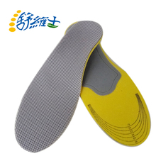 Best quality promotional orthotic insole for feet arch
