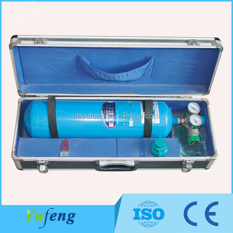 BOX TYPE OXYGEN CYLINDER (STEEL)