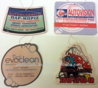 Promotional car airfresheners(HQ) | Advertising car airfresheners(HQ) | Custom printed car airfresheners(HQ)