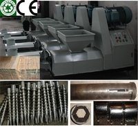 charcoal briquette making machine price coconut shell charcoal briquette machine