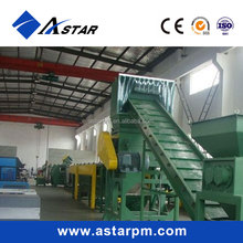 Advanced High Quality Waste Film Scrap Recycling Line/Waste Plastic Film Crushing Washing Line