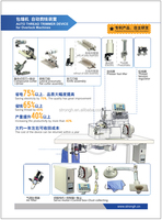 Auto thread knife trimmer device strongh industrial sewing machine spare parts for overlock sewing machine
