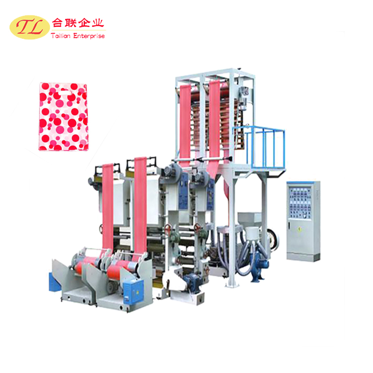 2017 1500mm shanghai tailian single layer high quality higher output film blowing machine,hdpe plastic bag making machine