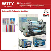 Holographic Embossing Machine (hologram machine)