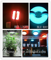 wholesale abibaba magnetic induction fluorescent grow light lowes
