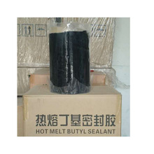 hotmelt butyl sealant for insulating glass