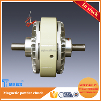 True engin 10kg double shafts magnetic powder clutch for printing machines