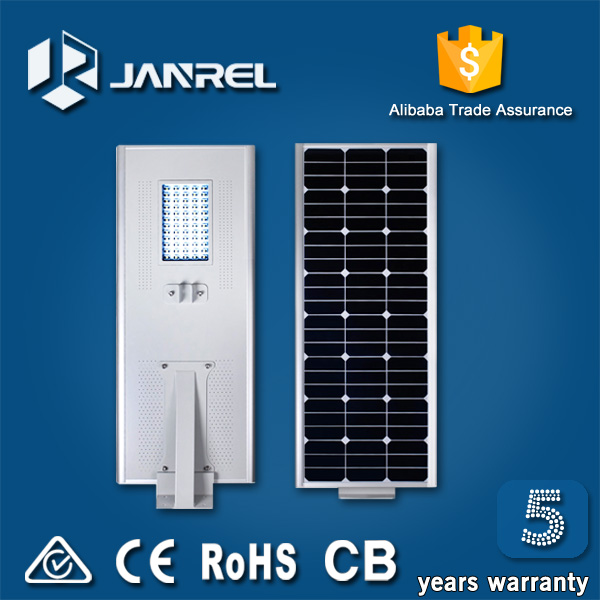 Hot Sale 5m Pole 60w Integrated Led Solar Street Light For Outdoor