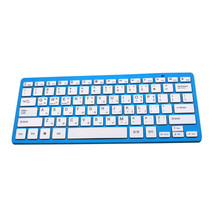 cheap price slim 78 keys ABS bluetooth Wireless Keyboard for smart tv