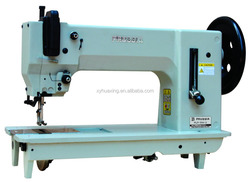 PLS-204-3 super large hook thick thread flat bed walking foot juki China supplier industrial sewing machine for sale