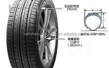 summer rubber tire 13 inch radial car tires