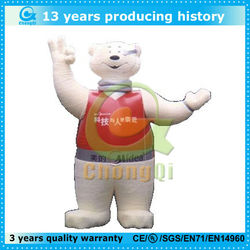 cheap giant inflatable bear sale