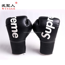 Custom Made Lace Up Boxing Gloves direct deal Tether