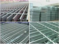 hot dip galvanized ms serrated grating, galvanized industrial ms grating