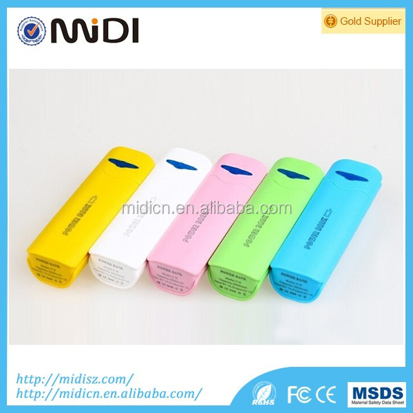 mini handy portable smart phone power bank 2600 charger for mobile phone