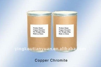 pure copper chromite powder /Cr2Cu2O5 in China
