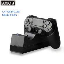 2017 New ABS SMOS Charging Dock Station Stand for PS4 controller Upgraded version