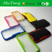 Design Mobile Phone Custom Cover Case for Moto E