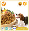 /product-detail/pet-food-wholesale-food-dog-and-cat-feature-bulk-dog-food-60638878749.html