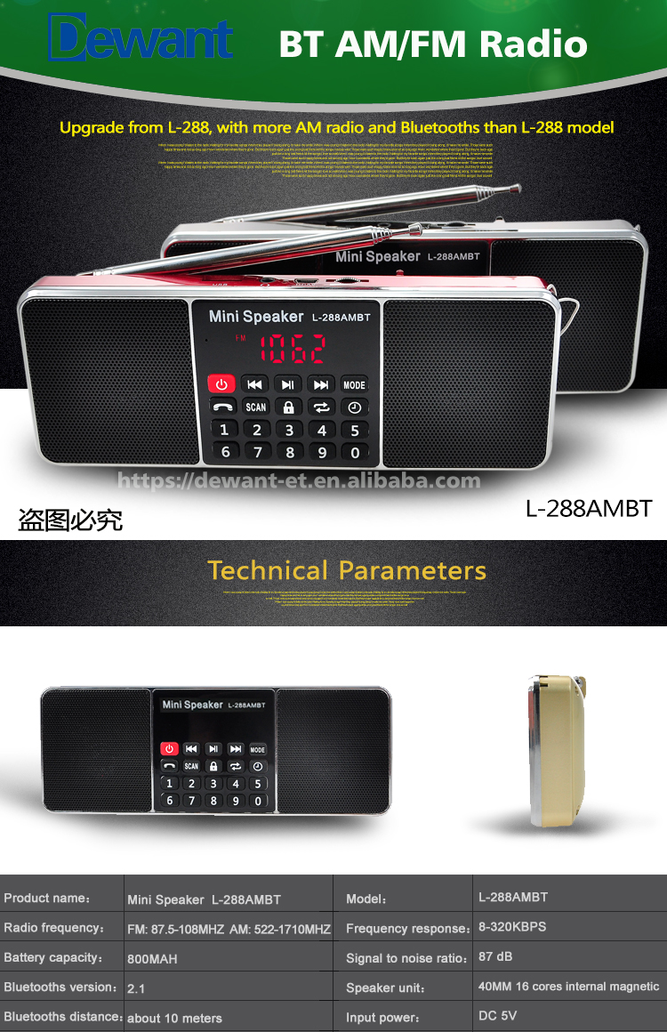 Factory sellling L-288AMBT mini portable bluetooths speaker with radio FM AM