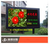 2 years warranty hd p10 outdoor led screen outdoor signboard
