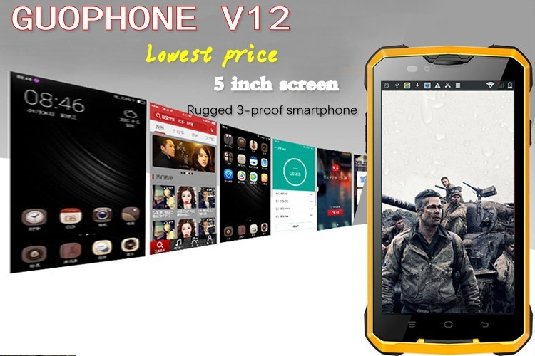 Rover V12 Rugged IP68 Waterproof Phone 4.5 Inch 1280*720 IPS Screen Quad Core 1GB RAM 8GB ROM Dual SIM Android Smartphone