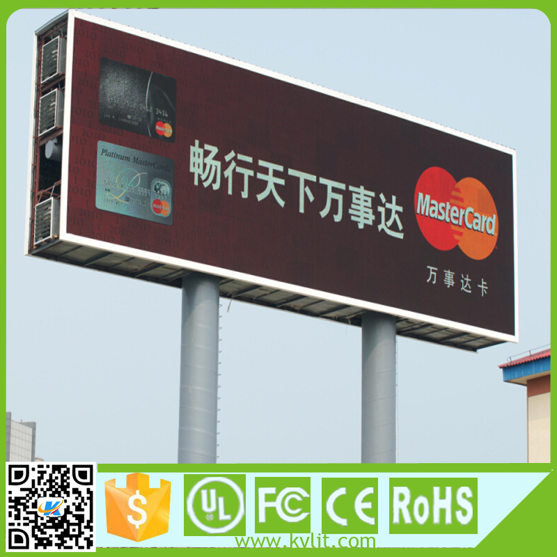 High Quality Super Bright Waterproof Outdoor LED display P8 Outdoor commercial led display
