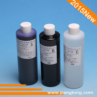 Competitive Price / China Golden Supplier / Gram Stain