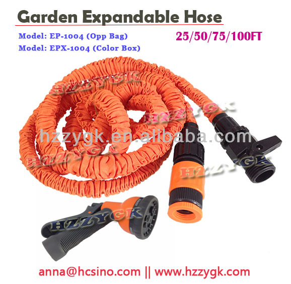 2 layers Natural Latex Garden Car Washing Flexible Watering Hose Soft Rubber x3 Hose [EP-1004]
