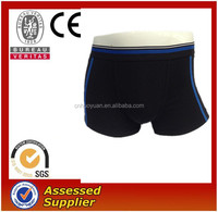 sex products for men boxer men's shorts plus size mens underwear xxx pakistan