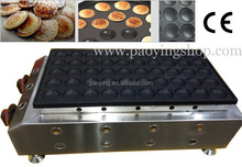 50pcs Commercial Use Non-stick LPG Gas Poffertjes Machine