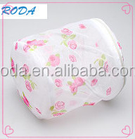 Wash bag aid lingerie saver/ washing powder packaging bag