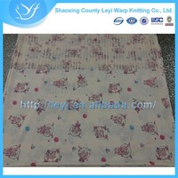Factory Direct Sales All Kinds of Flame Retardant Medical Curtain Fabric