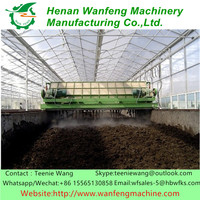 2017 Hot sell! Compost trough turner/ chicken manure compost turner machine
