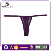Design Your Own Band Bunny Women Thong