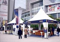 6 x6 outdoor exhibition tent by the zhuhai LIJING tent company to sell