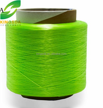 Colorful High Quality PP Tape 300D Polypropylene Yarn