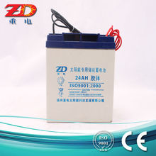 12v 24ah solar home system battery deep cycle 3 years guarantee