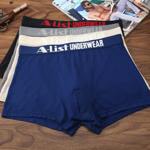 wholesale underwear good quality underwear pants man modal underwear