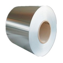 high quality aluminium roll coil 5052
