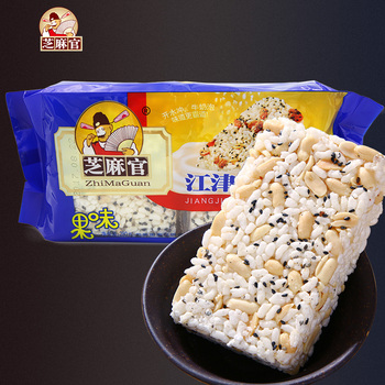280g Piece Glutinous Rice White Candy Chinese Snack Food Sugar