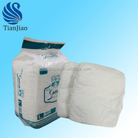 free samples of adult cloth diaper in bales,adults best care japanese film adult cloth diaper like wholesale