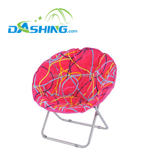 Home furniture adult or children large size double layers folding camping chair half moon chair