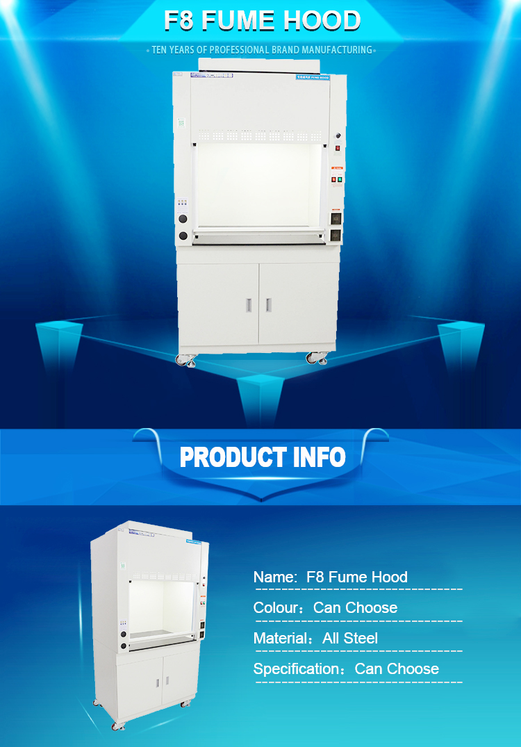 SFS floor mounted ductless fume scrubber laboratory fume hood base cabinet